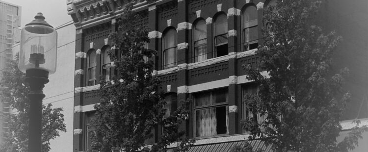 Vermilyea Block, 869 Granville St. Vancouver